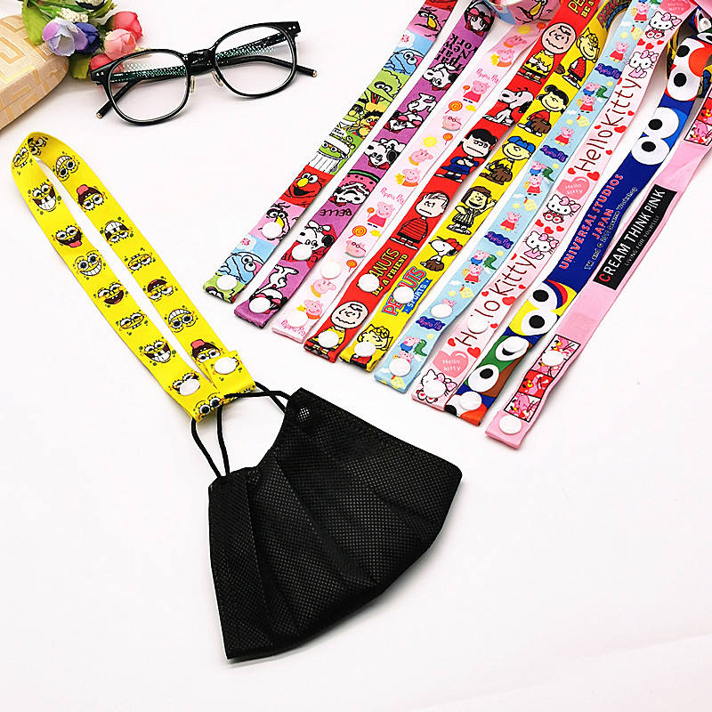 Daisy Jingle Cat Cartoon Animal Cute Face Hanging Rope Adjustable Kids Masking Holder Neck Strap Koreaの