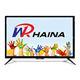 haina 2020 wholesale CKD SKD opeitonal flat screen smart tv 32 43 inch