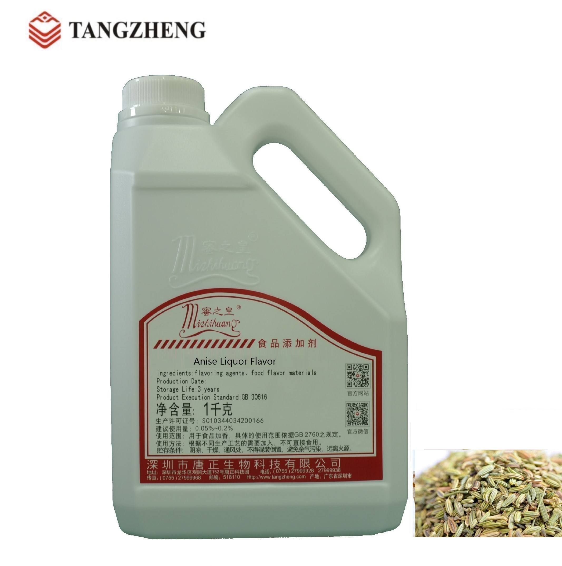 Alcohol Beverage Flavour Concentrate Anise Flavored Liquor Flavor