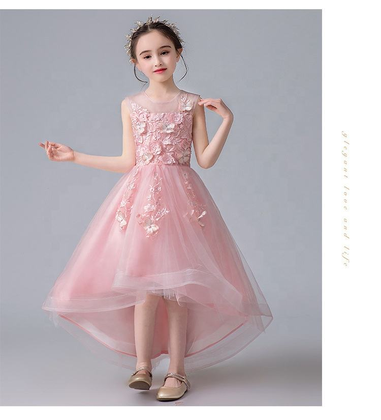 Children's Princess Dress Girl Fluffy Yarn Little Girl Foreign Flower Wedding Dress Host Trailing Catwalk Evening Skirt