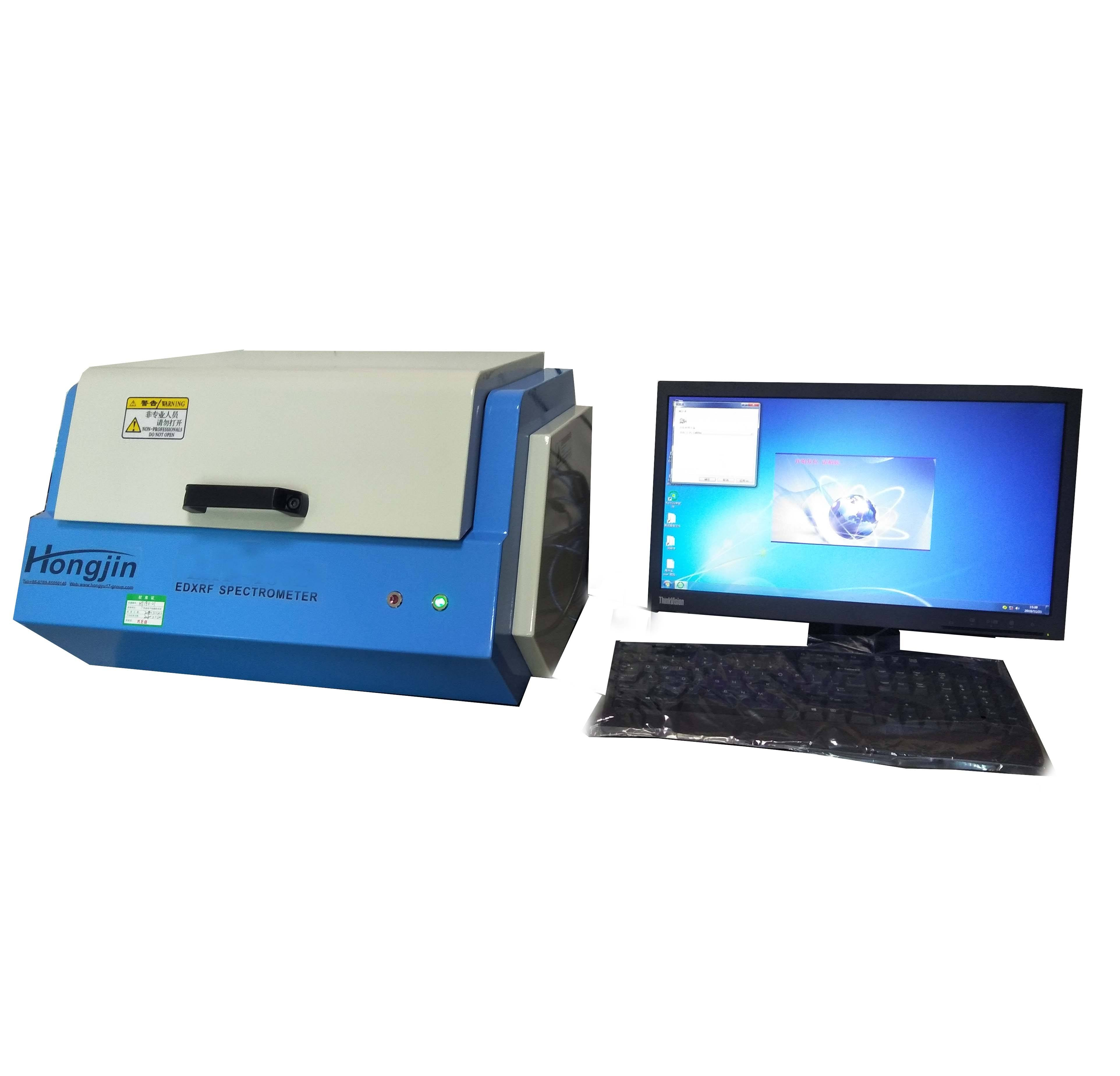 Electronic [ Spectrometer For Metal ] Professional Rohs Xrf Spectrometer For Metal Analysis