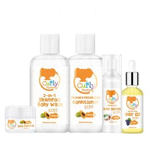 CURLYMOMMY Private Label Sulfate Free Biotin Kids Curly Hair Products Set