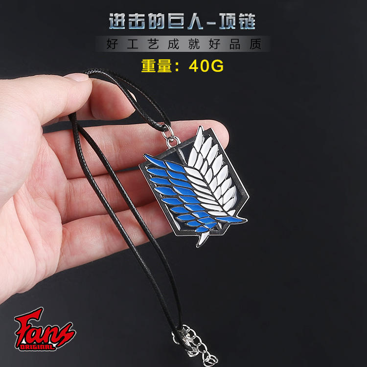 Wholesale custom metal Survey Corps Sign necklaces of Attack On Titan new designs necklace high quality zinc alloy necklaces