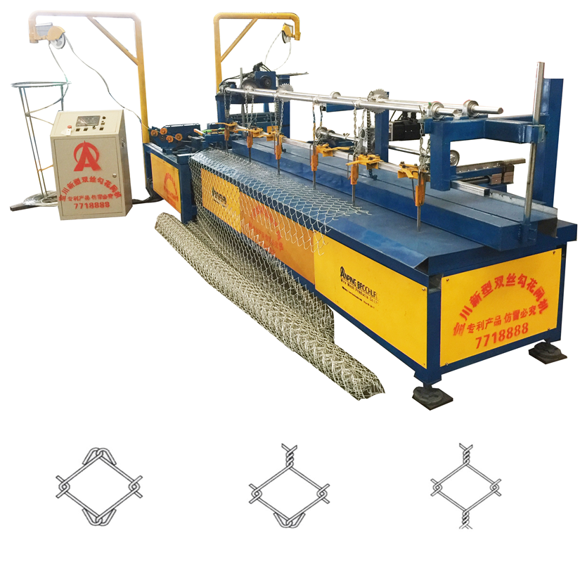 Double Wire Plc Control Chain Link Fence Machine  factory Low Price