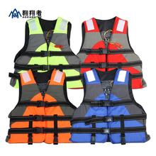 Custom logo offshore work ocean pacific surfing windsurfing swimming wake board rafting foam life saving vest jackets for adults