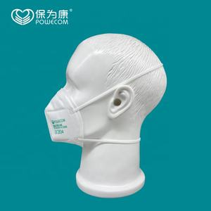 Powecom Manufacturer disposable FFP2 face mask shield Headband with certification approved