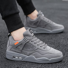 Hot Sale men classic simple style sports shoes casual men walking shoes sneakers