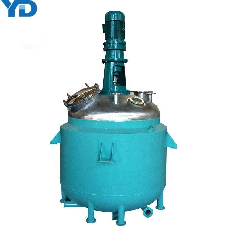 Acrylic paint making machine/ paint stainless steel reactor