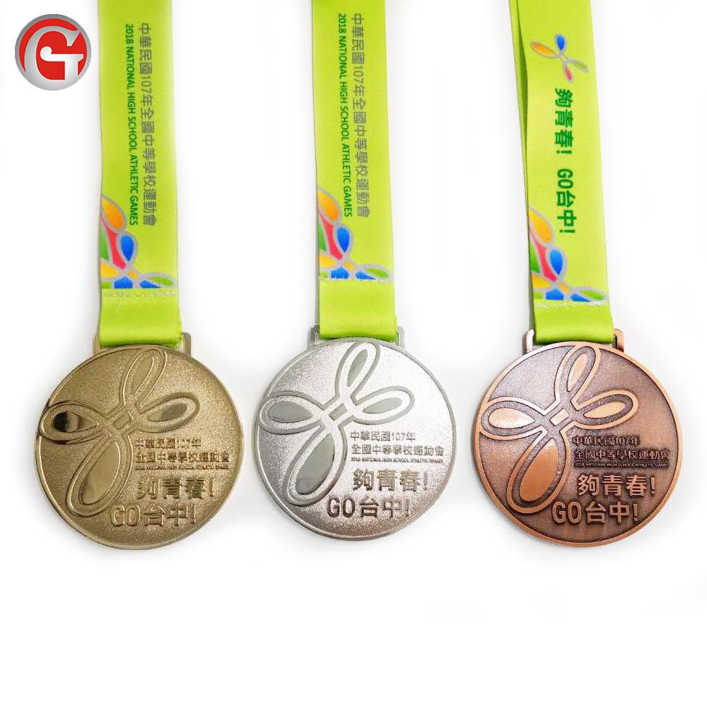 Medallas Professional manufacture ribbon metal saints lanyard gold marathon sport miraculous military custom medals