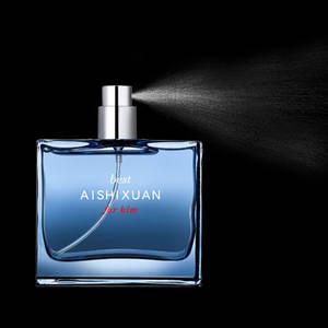 Azure Marine Fragrance Lasting Light Fragrance Fresh Cologne Perfumes Original for Man