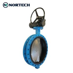 U section between wafer type double flange butterfly valve