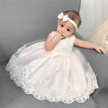 Wholesale Baby Christening Dress for Baby Girl Baptism Dress Birthday Princess clothes for Wedding