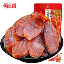 Shu Dao Xiang Bulk Items Online Wholesale Shop Spicy Food Chinese Pork Meat Smoked Sausage Food Product 250g Dry Sausage