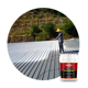 Thermal Insulation Coating Thermal Insulation Coating Waterborne Solar Heat Reflective Nano Reflection Thermal Insulation Coating Paint