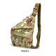 Tactical Outdoor New Men Vintage Canvas Satchel Shoulder Sling Chest Pack Bag