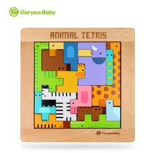 Goryeo baby Children's 3D three-dimensional puzzle puzzle animal Russian building block puzzle toy early toys educational