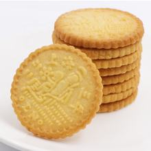 Excellent quality low price 1000 g three beef baked egg biscuits protein cookie