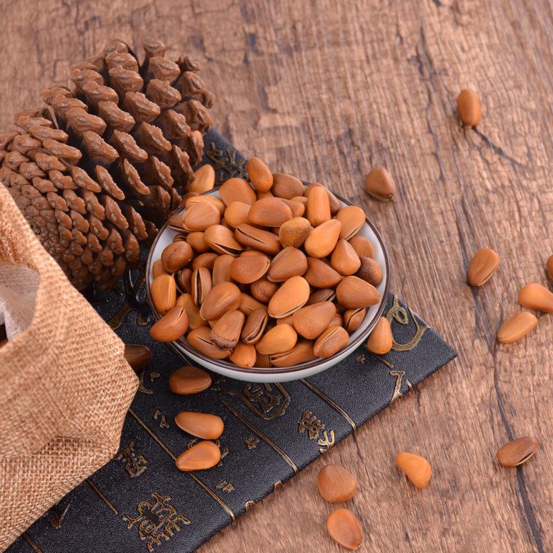 Pine Nuts Wholesale Pine Cedar Nut In A Shell