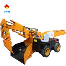 Mini hydraulic mine mucking rock loader/underground mining machinery for rock gold mining project  over 1.8*2m