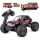 High speed 23km/h remote control 4WD 1/16 IPX4 waterproof RC car RC Trucks