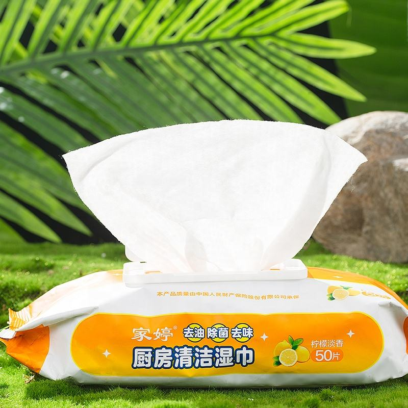 huayu All Purpose Cloth Pack Wet Dry Cleaning Kitchen Dusting Wipes Polishing