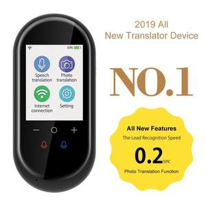 Il trasporto libero 2020 di tendenza portatile da 2.4 pollici touch screen 106 lingua a due vie wifi istantanei/non in linea di smart voice translator