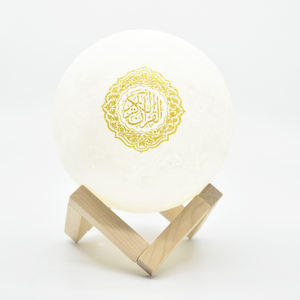 Portable Digital Quran Player USB Charge Lampu Bluetooth Quran Speaker untuk Hadiah Islam