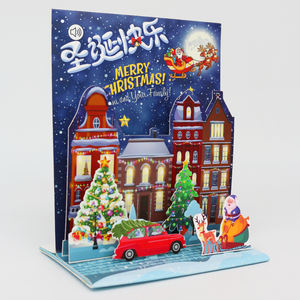 Coolest 3D printed pop up greeting cards with music for christmas and new year gifts