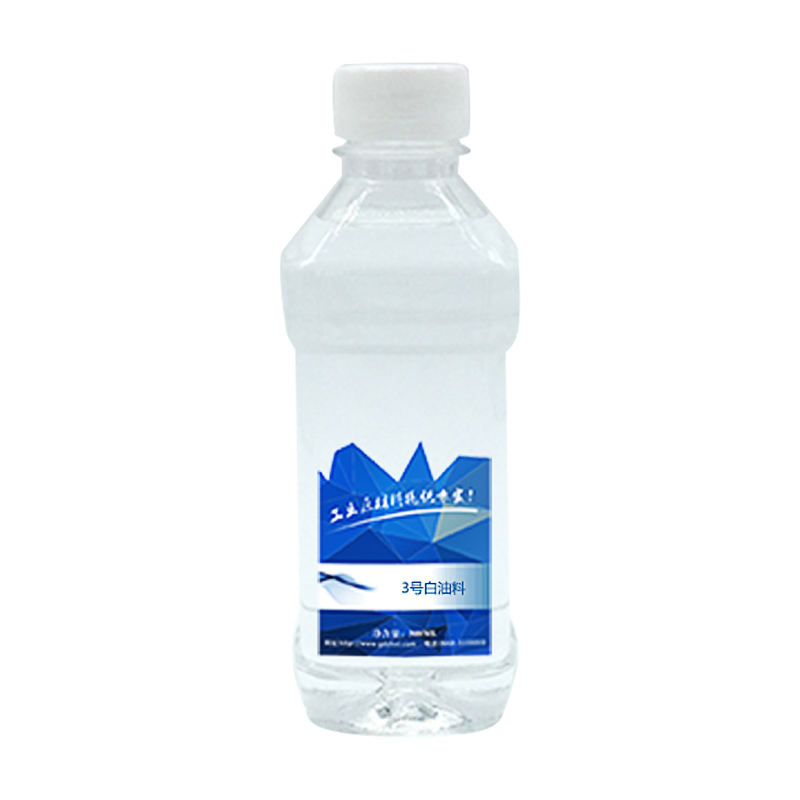 High Purity NO.3 White Oil Deodorizing and Cleaning Kerosene Free Sample