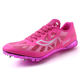 China factory wholesale men and women sprint special spiked training spiked running shoes