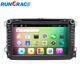 China Supplier external 3G steering wheel control dab radio car radio with sim card