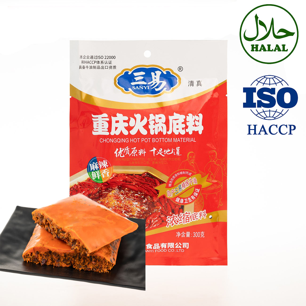 150g SANYI High Quality Beef Tallow Hotpot Spicy Seasoning Instant Food Soup Base Chinese Halal Food Export