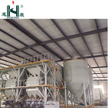 dry sand blenders for dry powders/ dry powder mixing equipment machine hot sales