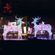 18 Years Experience Factory Outdoor 3D Sled LED Light Decoration China Christmas Plush Animals Reindeer Motif Light