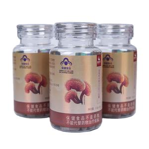 natural Ganoderma lucidum reishi lingzhi broken spores capsule for improve immunity anti-cancer