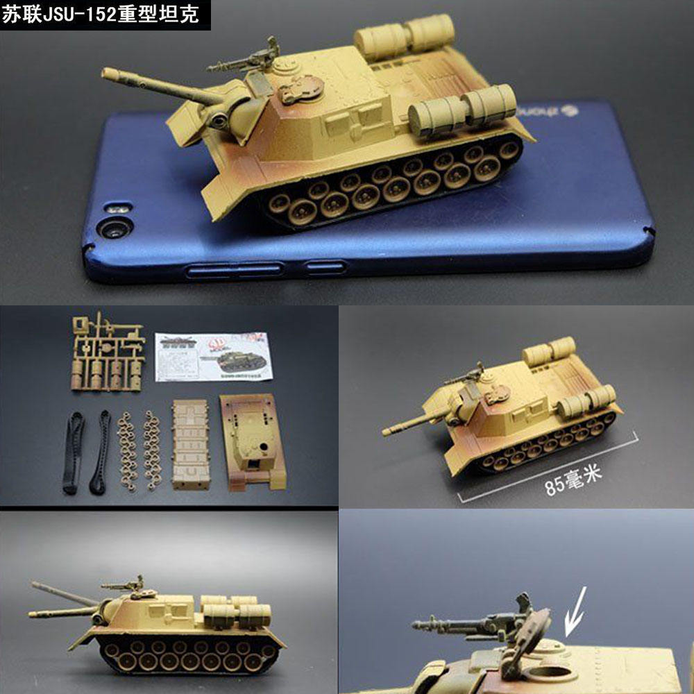 1/72 4D SOVIET UNION JSU-152 Assembly Model Kit The Battle Chariot Series World War Tank Toy Model For Action Figure
