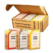 Eco-friendly Biodegradable Colorful Unique Custom Logo Kraft Soap Packaging Box With Soap Mailing Box