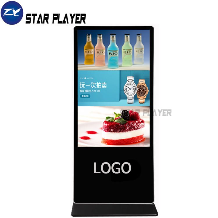 43 inch floor standing rotating display lcd advertising board