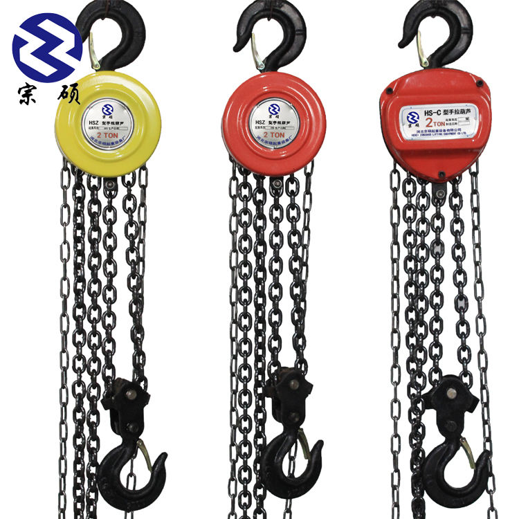 3 Ton HSZ type chain hoist Manual Lifting Chain Pulley Block