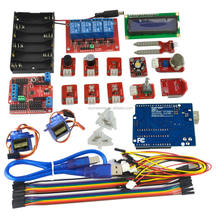 Okystar start kits steam kits UNO R3 development board learn kit with membrane keypad for arduino