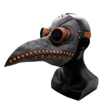 Hand Ready Halloween Party Latex Bird Mouth Punk Mask Hot Sale Fast Shipping Magic Scary Beak Decorations Mask Halloween Face