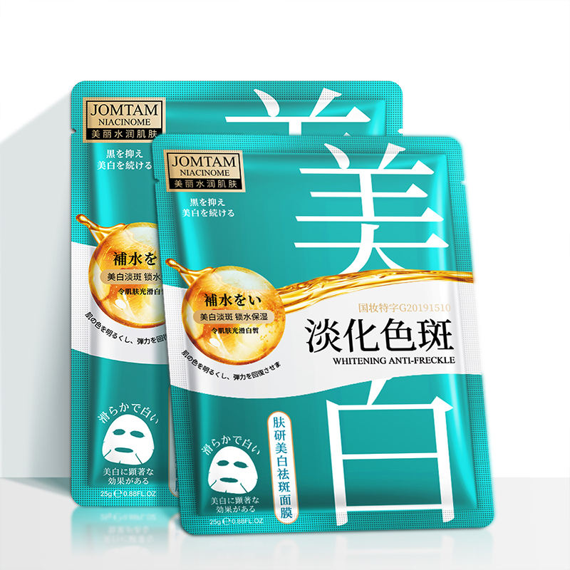 OEM collagen crystal organic beauty cosmetics whitening deep moisturizing mascarillas faciales facial mask