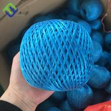 UV protection agriculture polypropylene pp baler twine raffia string packaging rope