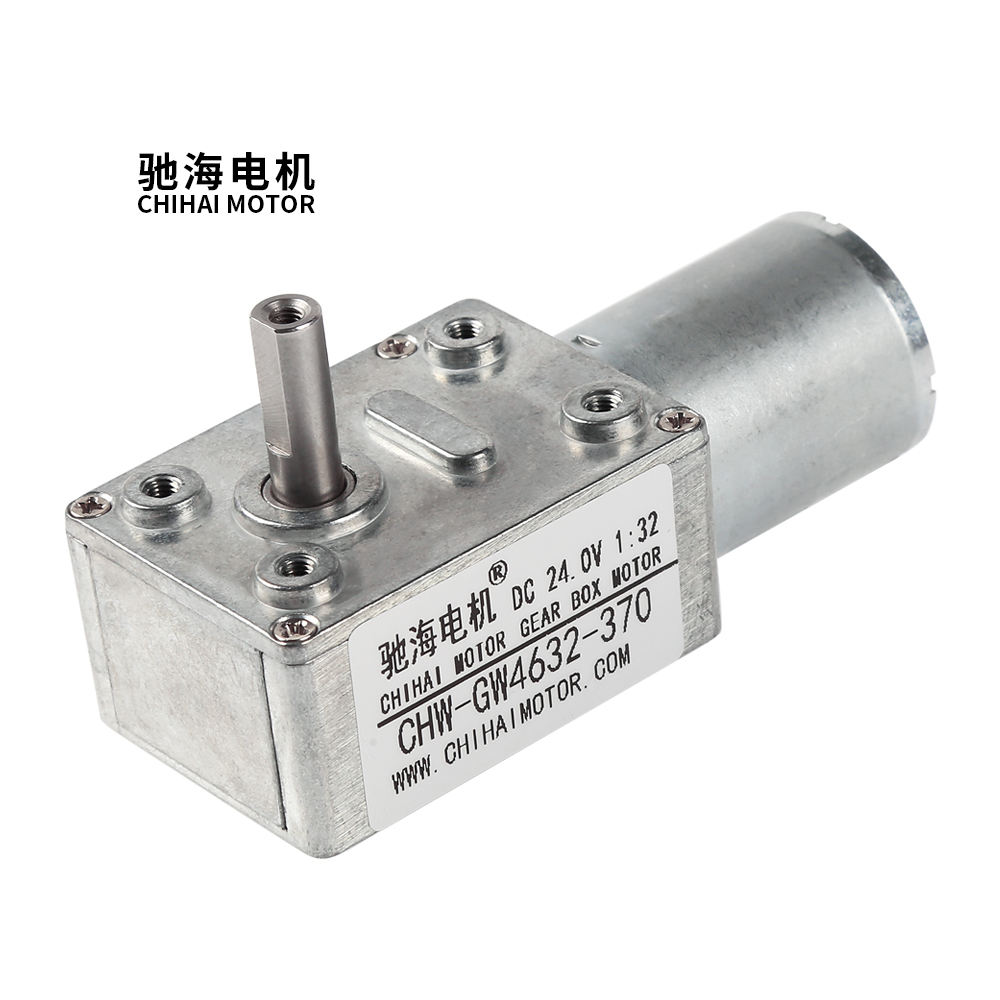 ChiHai Motor CHW4632-370 DC 6v 12v 24V Reduction Gearbox Mini Worm Gear Motor For Smart Equipment power off self-locking motor