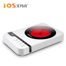 cooker single elparts ceramic hp kitchen stove price roll webo electric magnetic stirrer with  laboratory