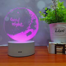 2020 avenge bedroom 3d children night light,car 3d lamp bedroom decorative night,3d optical illusions led night light lamp