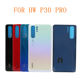 Battery Back Housing Real Door Case Cover Replacement For huawei P30 PRO color red and blue