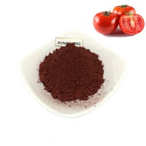 Free sample pure natural extract tomato oleoresin lycopene