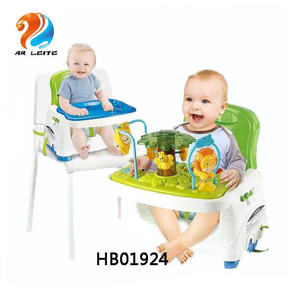 2020 En Plastique Réglable Alimentation Bébé Dinant la Chaise Musicale Bébé Soin Booster Siège