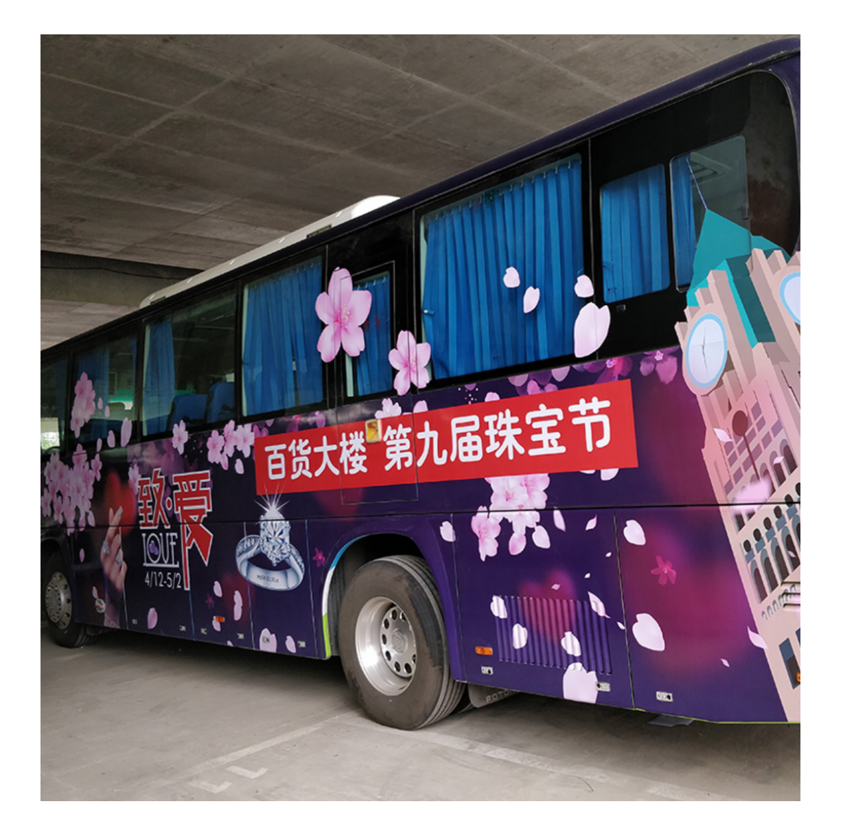 wholesale advertising 3m vinyl wrapping bus sticker customized bumper stickers